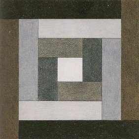 Etudes Bauhaus A - Victor Vasarely 1929 Oil on board 23x23cm 